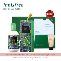 [innisfree] [Limited Edition] Green Tea Seed Serum 160ML