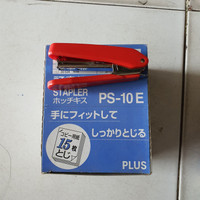 Necis/ stapler PLUS PS 10E