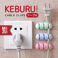 KEBURU 2in1 Cable Clips Cord Holder Organizer Klip Penjepit Kabel