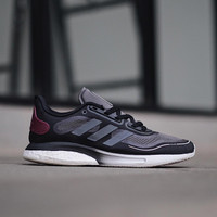 ADIDAS SUPERNOVA BOOST BLACK GREY WATER REPELLENT ORIGINAL - 39