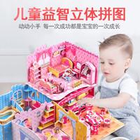 PUZZLE 3D ukuran besar / Puzzle 3D Rumah Istana / Puzzle 3D DIY