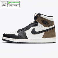 NIKE AIR JORDAN 1 RETRO HIGH OG DARK MOCHA