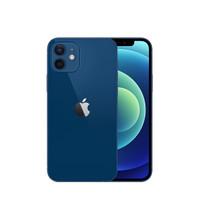 Iphone 12 Dual Nano Nano Sim HK 64gb 128gb 256gb Imei Aman Greenpeel - Putih, 128 gb