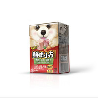 Kitchen Flavour Wet Food Dog