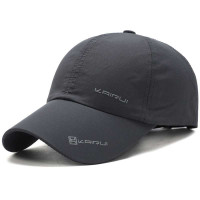 KAIRUI Topi Baseball Visor Sport Fashion Hat - MZ237 - Gray