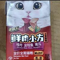 Kitchen Flavour wet food kitten