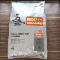 NATURE BRIDGE JOY PUPPY 10KG DOG FOOD gojek