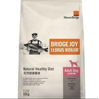 NATURE BRIDGE JOY ADULT FOOD 10KG gojek