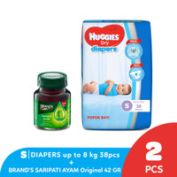 Huggies x Brand's - Mom's Special Package