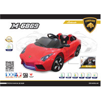 Mainan Anak Mobil Aki PMB M6869 Lamborghini Lambardo - Merah