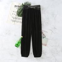 Celana Panjang Wanita Black Patrick Import
