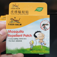 Tiger Balm Mosquito Repellent Patch / Tempelan Anti Nyamuk 10 patches