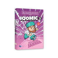 IQOMIC 3 : Misi Menuju Jannah