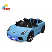 Mainan Anak Mobil Aki PMB M6869 Lamborghini Lambardo