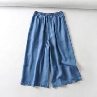 Celana Panjang Wanita Blue Loose Import