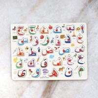 Sunshine Edutoys- Mainan Edukasi Puzzle Kayu Abjad Hijaiyah Arab Knob