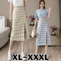 (8203 XL/XXL/XXXL)Alexa Front Slit Skirt/Korean Maxi Skirt/Rok Korea