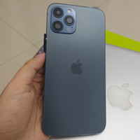 IPHONE 12 PRO MAX 3G ULTIMATE FS HDC