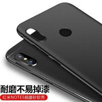 SAMSUNG A7 2018 SLIM BLACK CASE SOFTCASE