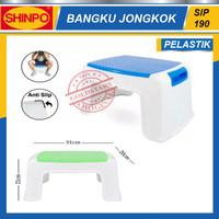 BANGKU JONGKOK - KURSI PENDEK PLASTIK SHINPO SIP 190 BANGKU