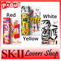 SK-II/SK2/SKII/SK II FTE 230 ML LIMITED EDITION / FTE 230 ML