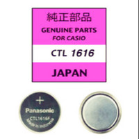 Baterai Jam Tangan Panasonic CTL1616 For Casio Rechargeable 100% Ori