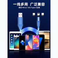 Kabel Charger LED Magnetic Head 3 in 1 Micro USB Lightning Type C
