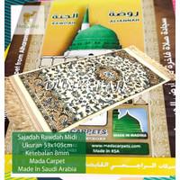 Sajadah HARAMAIN Madinah PERSONAL MIDI Tebal 8 MM Original Saudi Impor