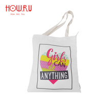 Tote Bag Basic Quote HOW.R.U