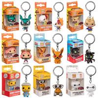 Funko POP! Keychain (Deku, Todoroki, Kurama, Toothless, Baymax, Wall-E