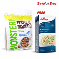 MONSTER TROPICAL MUESLI 700GR FREE ANCHOR EXTRA YIELD COOKING CREAM 1L