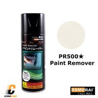 Samurai Paint Penghapus Cat Paint Remover PR500 (1 Star) 400 mL
