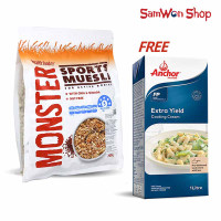 MONSTER SPORT MUESLI 700GR FREE ANCHOR EXTRA YIELD COOKING CREAM (1L)