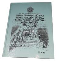 Yama Purwwa Tattwa Yama Purana Tattwa Yama Purwana Tattwa Yama