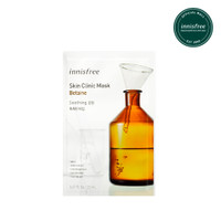 [innisfree] Skin Clinic Mask Betaine 20ML