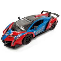 Mainan RC Mobil Balap Lamborghini Veneno Ukuran L ( M81M888140 ) - Biru