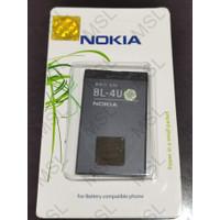 Baterai Nokia BL4U / BL-4U Original 100%