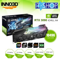 Inno3D GeForce 24GB RTX 3090 ICHILL X4