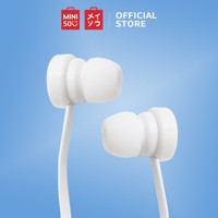 MINISO Earphone Headphone Headset with Storage Box We Bare Bears