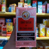 obat batuk cap ibu dan anak 300 ml / obida nin jiom pei pa koa