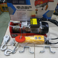 MINI ELECTRIC HOIST PA300 AC 220V KATROL ELEKTRIK WINCH 300 KG 12M