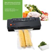 BAGUS Pompa Vacuum Sealer Makanan Food Packing Machine - SX-100