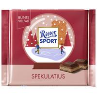 Coklat RITTER SPORT Chocolate Special Edition 100gram-Terenak Termurah