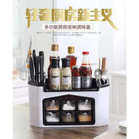 MK09 Multifunctional kitchen shelf Rak bumbu dapur serbaguna dgn 6laci