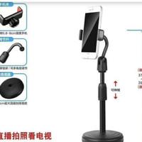 Standing Handphone holder phone stand universal