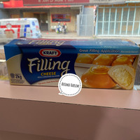 Cheese filling kraft 2 kg