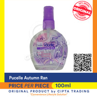 MIST COLOGNE - Pucelle - Japanese seasons autumn Ran 100ml (each)