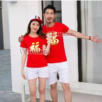 Couple Imlek / Kaos Imlek Pasangan / Couple Baju Imlek Merah