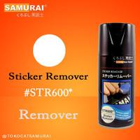 Cat Samurai Paint STR600 Sticker Remover (1 Star) 300 ml