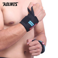 Aolikes 1538 Wrist Support Band Weightlifting Strap Gym Fitness